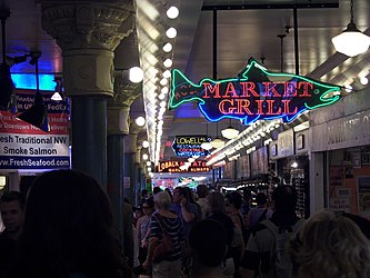Pike Place Market 2009 3.jpg
