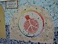 PikiWiki Israel 11745 jaffa peace wall mosaic.jpg