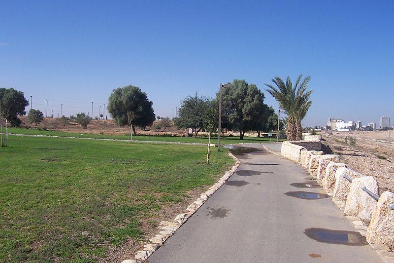 פארק נחל באר שבע