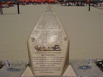 Altalena Affair - Altalena memorial on Tel-Aviv Beach