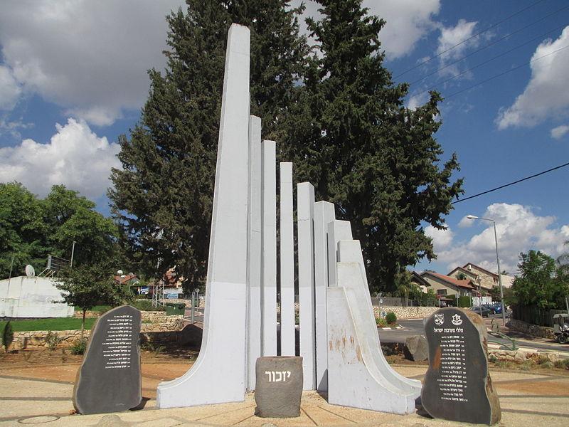 אנדרטה לנופלים במערכות ישראל בחצור הגלילית