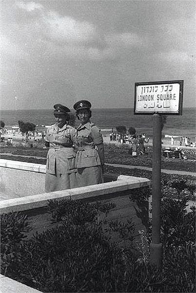 חיילות עבריות בתל אביב