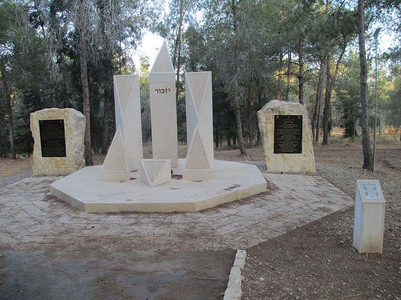 אנדרטת זיכרון ליהודי לוב ביער בן שמן