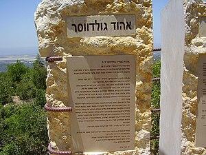 Ehud Goldwasser - Ehud (Udi) Goldwasser memorial