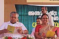 Pinarayi Vijayan inagurating international Reserch institute in ayurveda,Kalliad (5).jpg