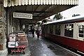 Platform 1 (5955187171).jpg