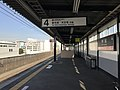 Platform of Imamiya Station (Osaka Loop Line).jpg