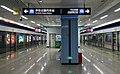 Platform of L2 Tangzixiang Station (20180213200010).jpg