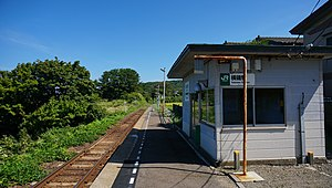 Platform of Yokoiso Station 20190908.jpg