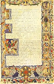 Die Komödie Amphitruo des Plautus in der Handschrift Florenz, Biblioteca Medicea Laurenziana, Plut. 36.41, fol. 1r (15. Jahrhundert) (Quelle: Wikimedia)
