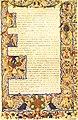 Plautus, Amphitryon, Florence, Plut. 36.41.jpg