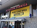 Podgorica Main Bus Station in 2020.02.jpg