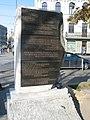 Pomnik Wielka Synagoga Lodz.jpg