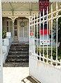 Porte d'Entrée du Musée.jpg