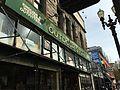 Portland Outdoor Store.jpg