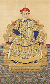 Portrait of the Yongzheng Emperor in Court Dress.jpg