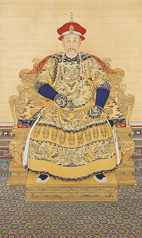 Portrait of the Yongzheng Emperor in Court Dress