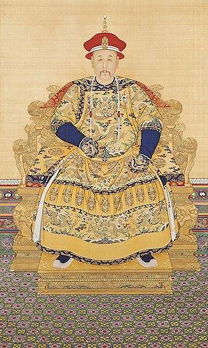 Yongzheng Emperor - The Yongzheng Emperor