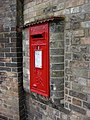 PostBox Sudbury QueensRd.jpg