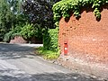 Post box on the old road - geograph.org.uk - 1446518.jpg