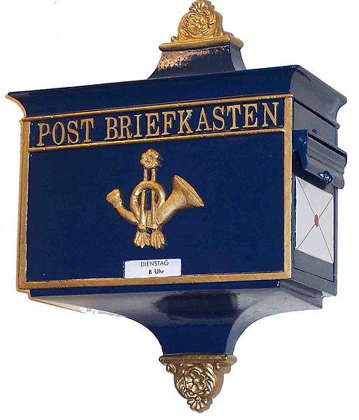 File:Postbriefkasten-zu.jpg