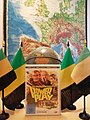 Power Play (1978, DVD).jpg