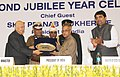 Pranab Mukherjee being presented a memento by the Union Home Minister, Shri Sushilkumar Shinde, at the Diamond Jubilee Celebrations of Central Reserved Police Force, in New Delhi. The Minister of State for Home.jpg