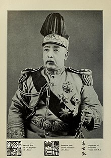 President Yuan Shikai of China.jpg