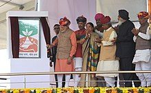 Prime Minister Narendra Modi launching the Soil Health Card scheme in Suratgarh, Rajasthan.jpg