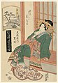 """Print, Yui, from the series, """"The Highest Ranking Geisha's Journey"""", ca. 1830 (CH 18562777).jpg"""
