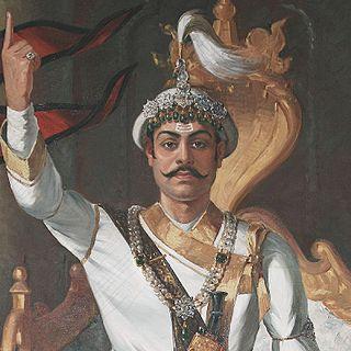 Maharajadhiraja