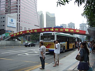 60th anniversary of the People's Republic of China - Banner in Shenzhen in late August
