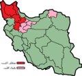Provinces of Iran with significant Turkic-speaking population.png