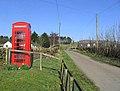 Public telephone box at Greenhead - geograph.org.uk - 376812.jpg