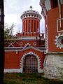 Putevoy palace 04.jpg