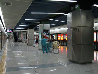 Qiaocheng East station - Image: Qiao Cheng Dong Station