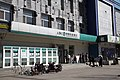 Queue outside of a branch of Agricultural Bank of China in Tongzhou, Beijing.jpg