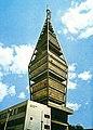 R.1975, televizní věž Kamzík.jpg