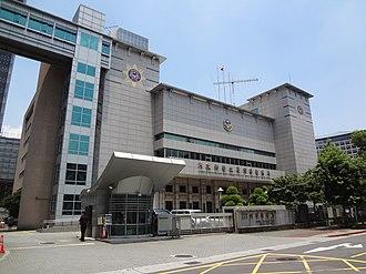 Crime in Taiwan - Criminal Investigation Bureau