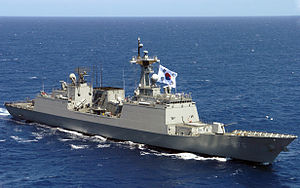 Republic of Korea Armed Forces - The ROKS Munmu the Great (DDH-976) underway in July 2006