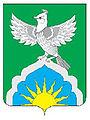 RUS Ютазинский район COA.jpg