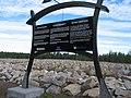 Raatteenportti - panoramio.jpg