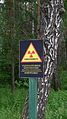 Radioactivity warning near Homel.jpg