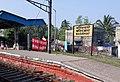 Railway station in Barasat Hasanabad line 01.jpg