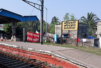 Basirhat - Basirhat railway station