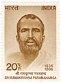 Ramakrishna Vivekananda 1973 stamp of India.jpg
