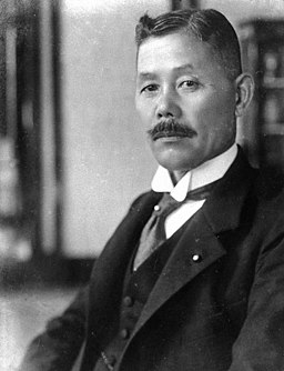 Reijiro Wakatsuki posing