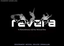 Logo of the intercollege event revera organised by Ernakulam Medical College