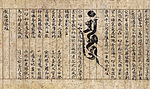 Very faded drawings covered by prominent Chinese text.