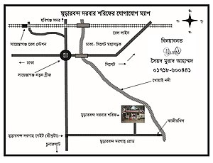Habiganj District - Road Map of Murarband Darbar Sharif